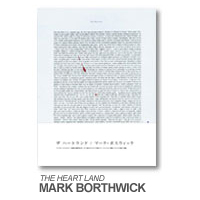 mark borthwick-the heartland