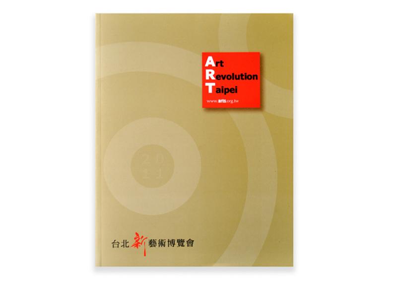 art taiwan catalog