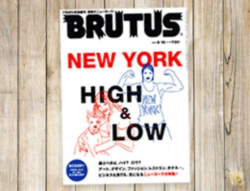 BRUTUS MAGAZINE | JAPAN